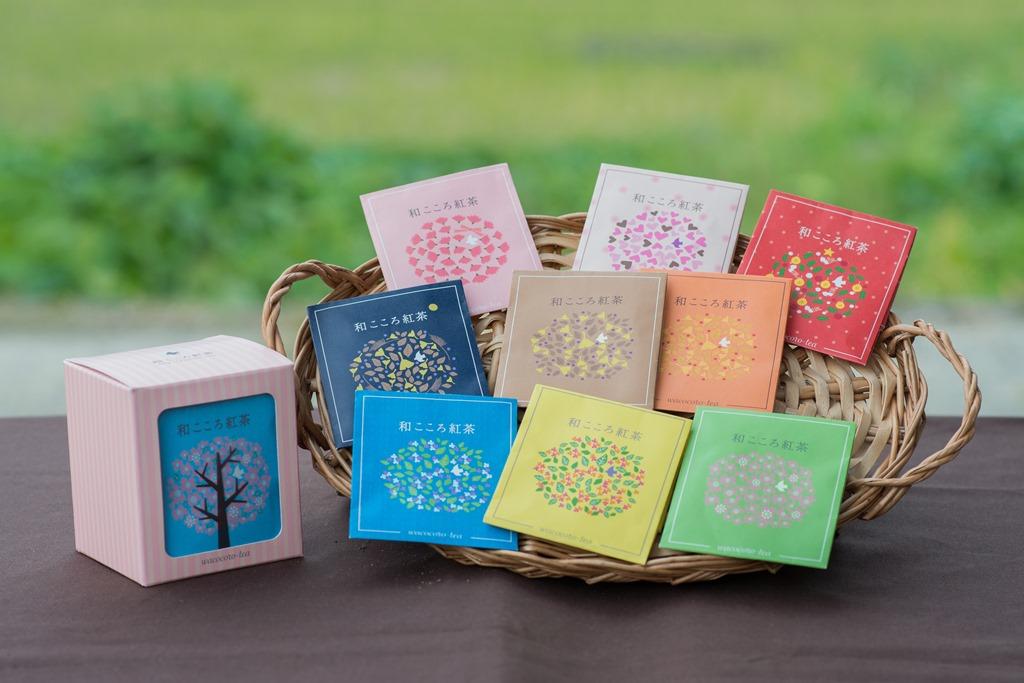 11/1(土)、京都の茶農家から誕生! 日本の四季をデザインしたパッケージもキュートな純国産紅茶「和こころ紅茶」