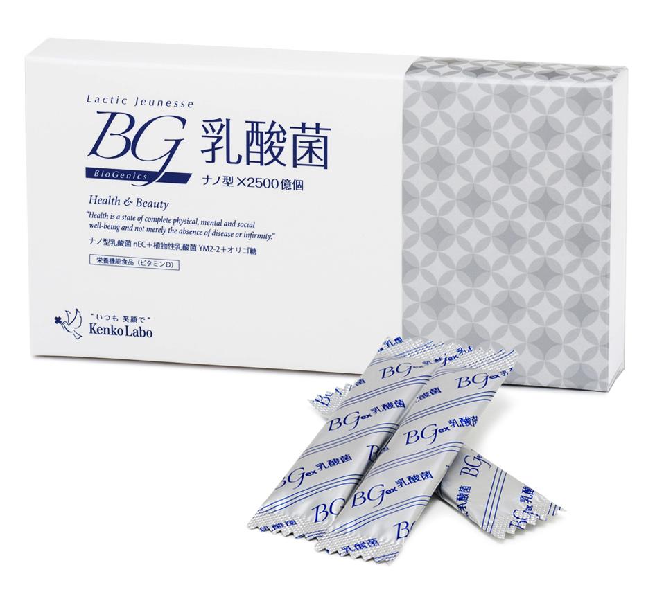 1包に、ヨーグルト10kg相当の乳酸菌!! 腸内環境を整え、美と健康を強力にバックアップする「BG乳酸菌」