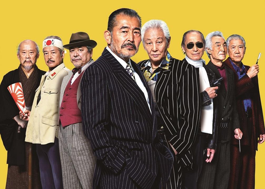 映画『龍三と七人の子分たち』