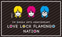 LOVE LOCK FLAMINGO_logo_fix_cs4