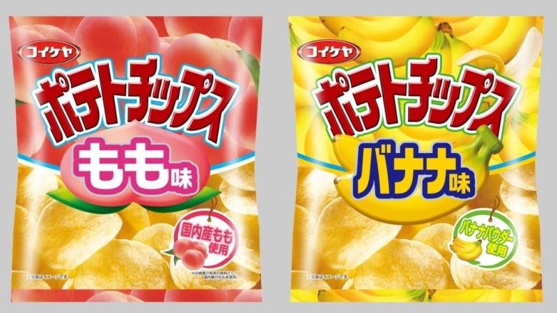 左より「ポテトチップス もも味」・「同 バナナ味」(各50g・オープン価格)
