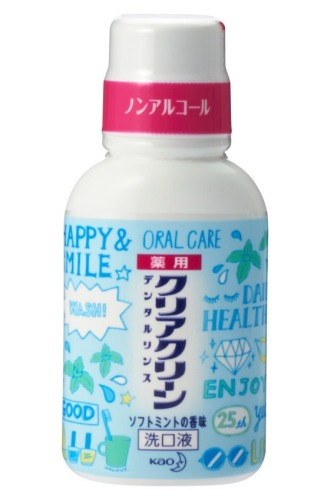 ミニ洗口液(医薬部外品)