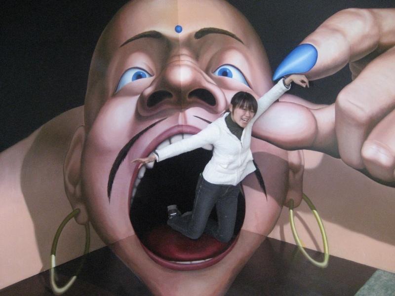 魔人の口(5)