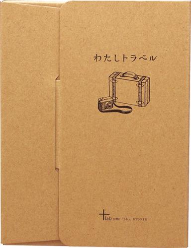 カードをしまっておくための箱は、インテリアとしても違和感なし!