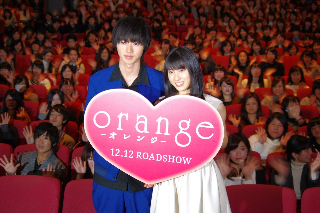 映画『orange-オレンジ-』試写会(大阪)に、主演の土屋太鳳、山﨑賢人がサプライズ登壇!