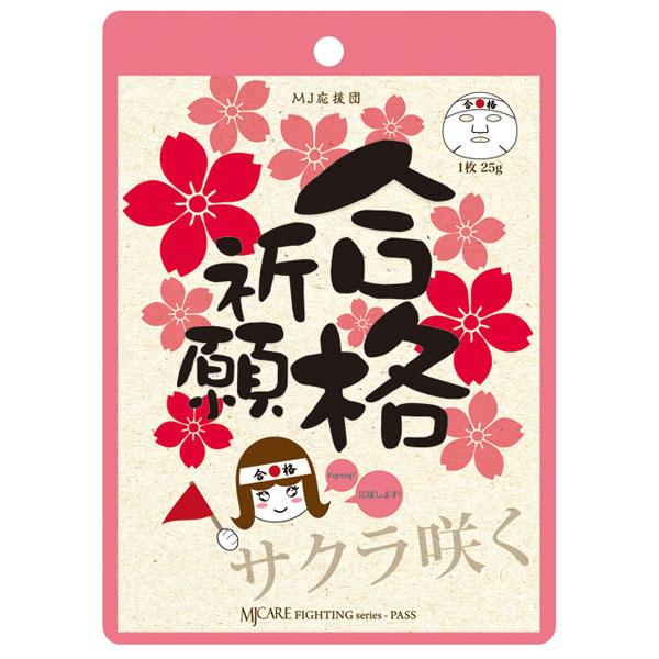 「MJ応援団 合格祈願 シートマスク」(25g・324円)