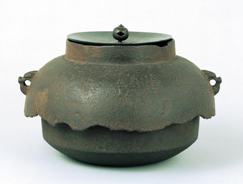 重要文化財「極楽律寺尾垂釜」 天明 南北朝 文和元年(1352) 大阪市立美術館