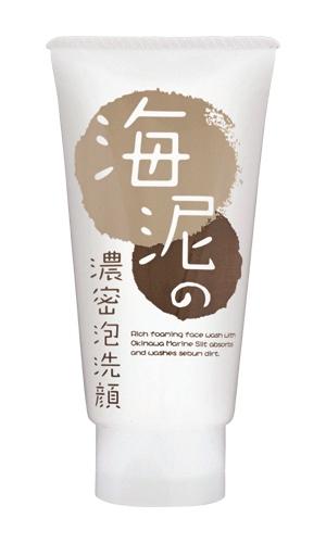 吸着洗浄効果の高い沖縄産マリンシルトを配合! 毛穴を目立ちにくくする洗顔料「リアルトライ 海泥の濃密泡洗顔」新発売