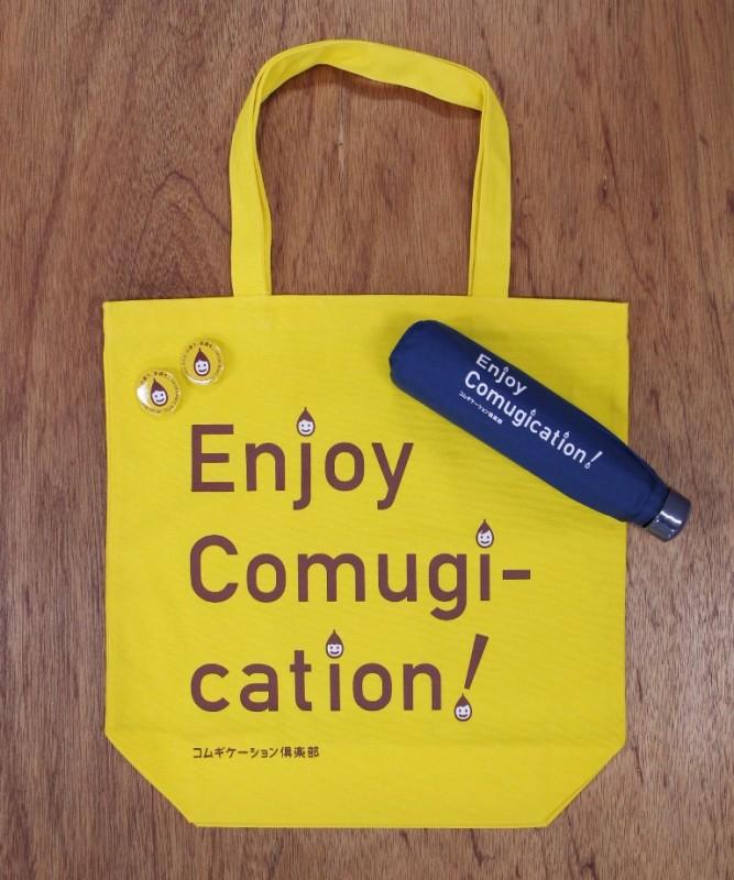 comugi_goods