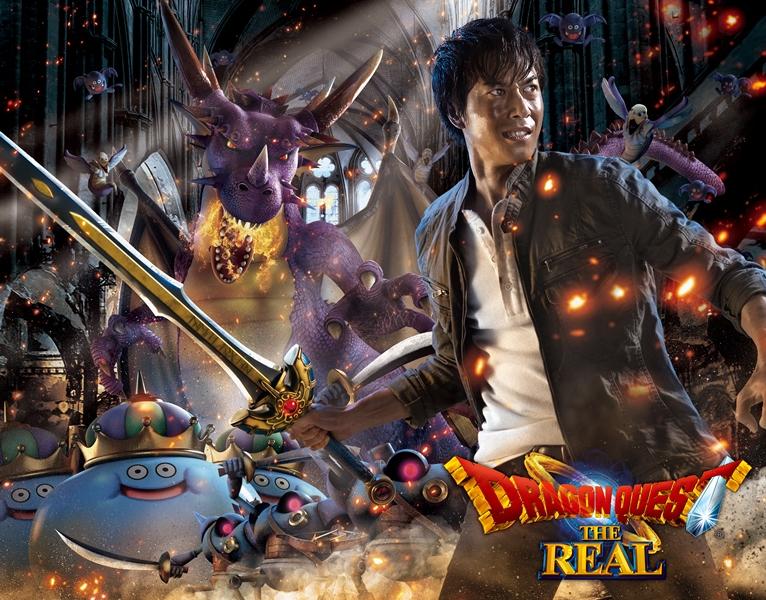 やっと勇者になれる日が来た!! 3/17(金)~9/3(日)、『ユニバーサル・スタジオ・ジャパン』で『ドラゴンクエスト・ザ・リアル』開催