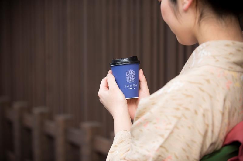 IZAMA TO GO COFFE3