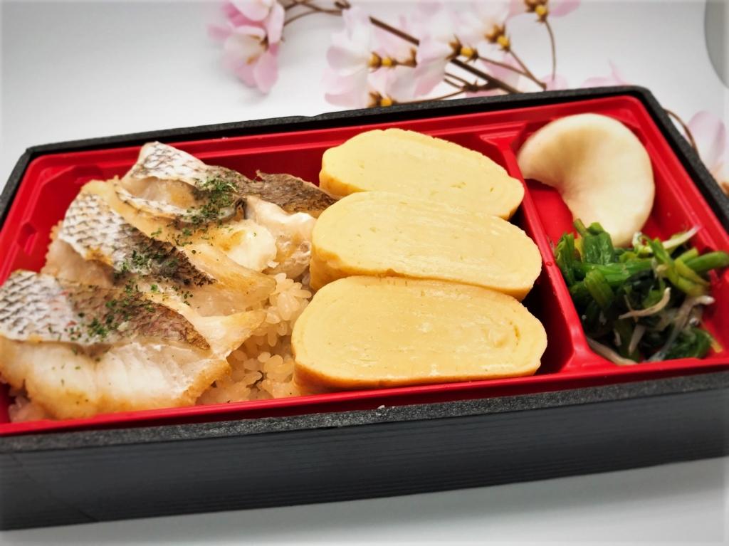 『京都 京馬』の「味噌漬け鯛めし・だし巻き重」(1000円)