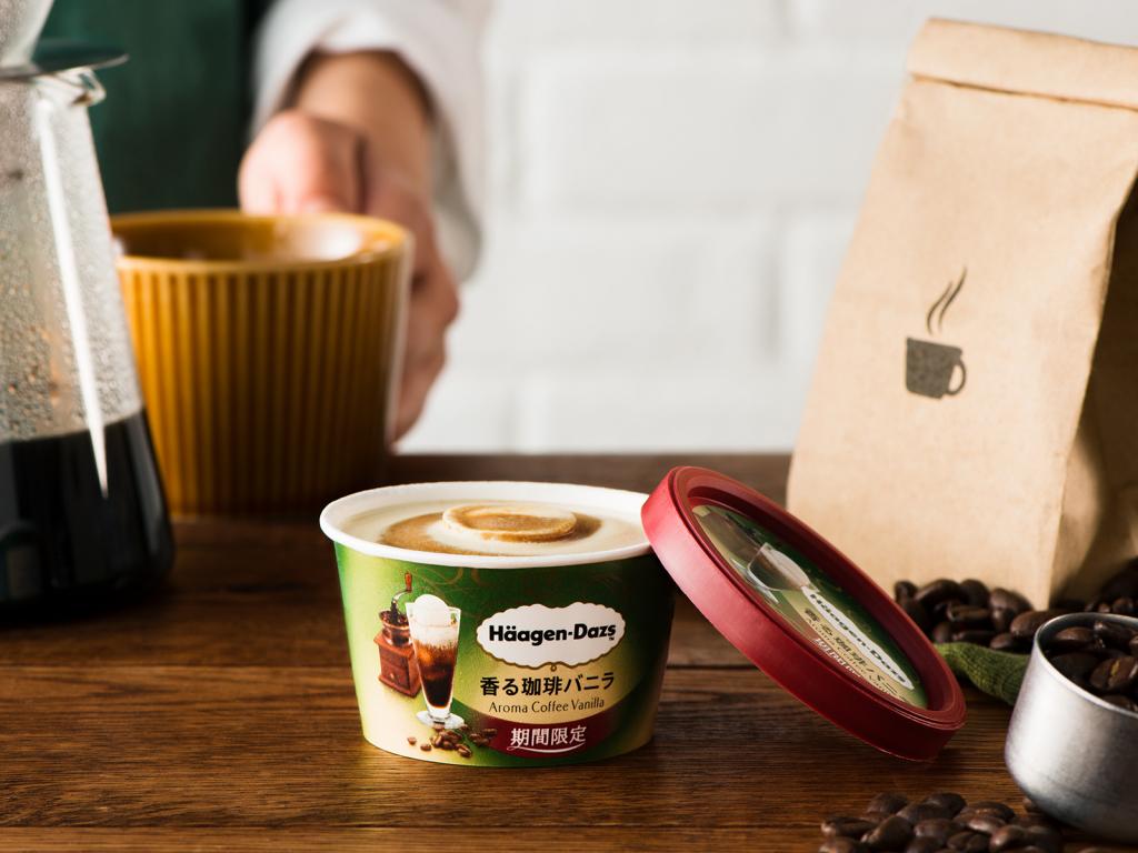 淹れたてのコーヒーのような香りと苦味を追求した「ハーゲンダッツ ミニカップ 香る珈琲バニラ(期間限定)」、7/11新発売