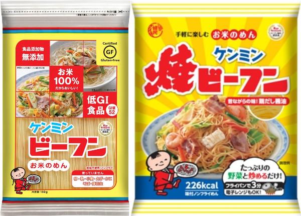 8月18日は「ビーフンの日」!『ケンミン食品』主催、神戸三宮でビーフン無料配布イベント開催決定!