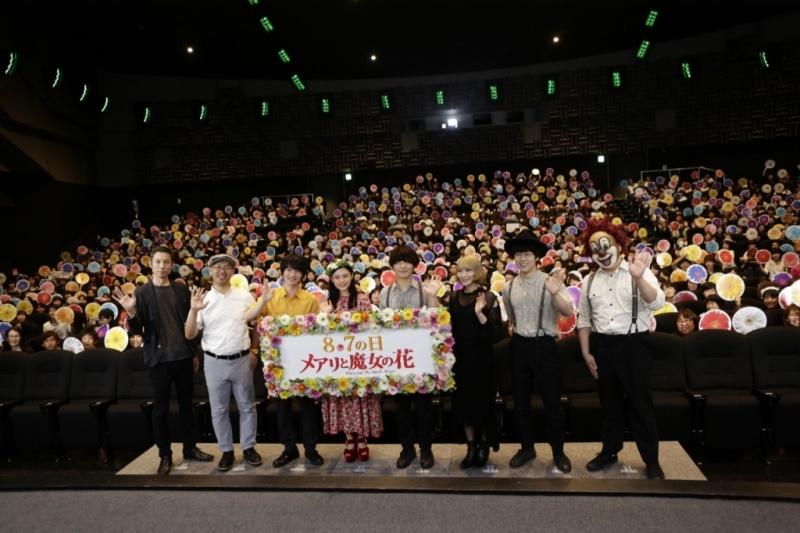 杉咲&神木&SEKAI NO OWARI、再集結! 映画『メアリと魔女の花』花の日スペシャル舞台挨拶@大阪 舞台挨拶レポート