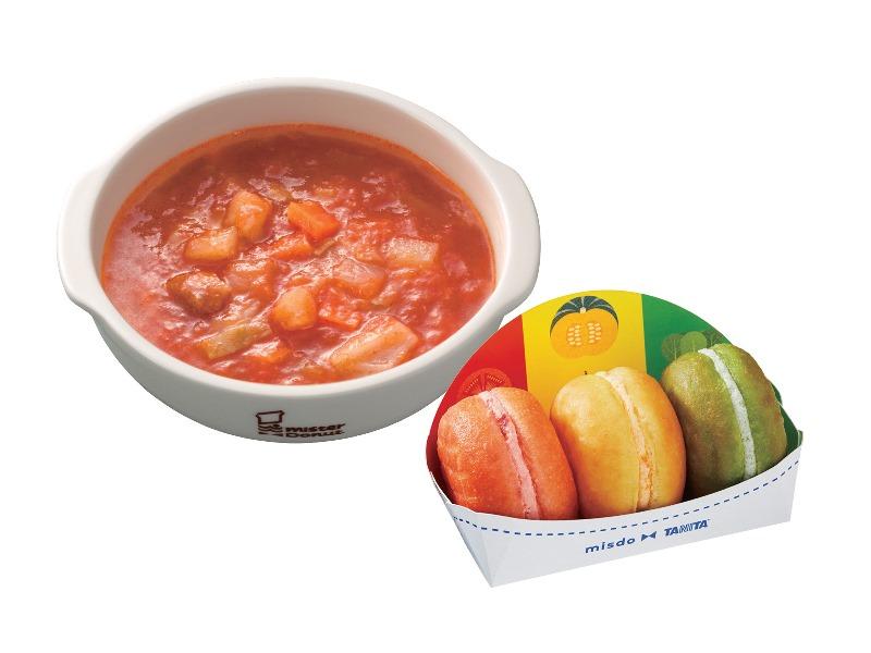 タニタ監修 スープセット 「ベジポップ 3個入り」と「野菜を食べるミネストローネ」セット