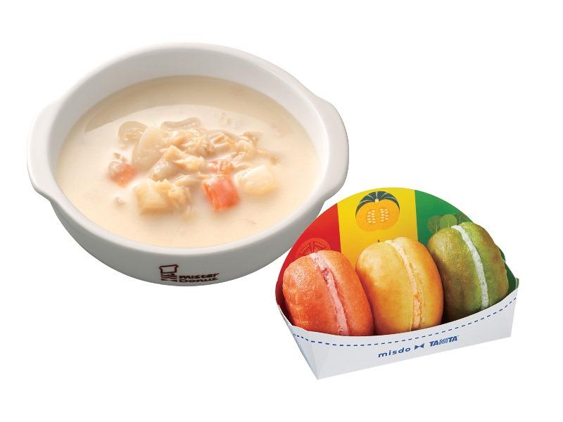 タニタ監修 スープセット 「ベジポップ 3個入り」と「小柱と野菜のクリームチャウダー」セット