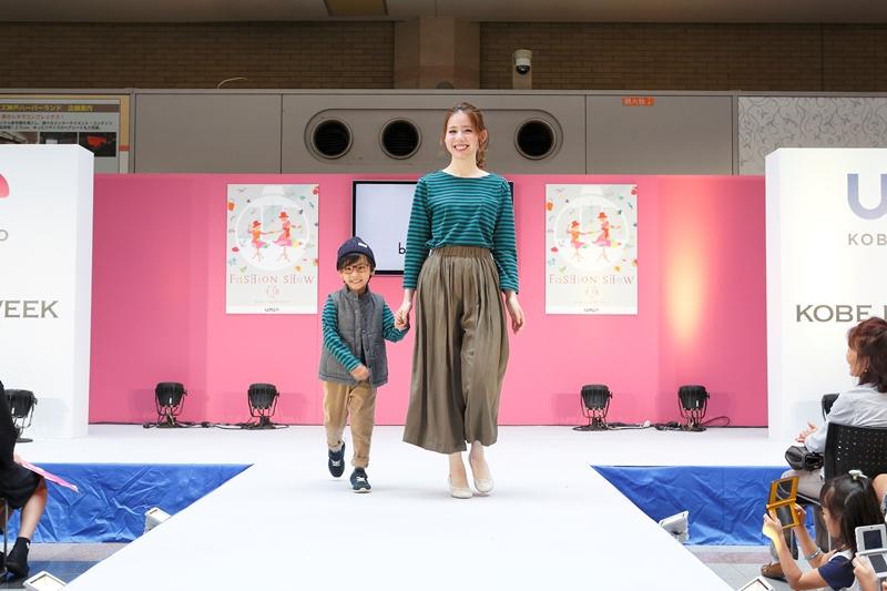 『神戸ハーバーランドumie』恒例イベント「umie Fashion week 2017」、9/15(金)~10/1(日)開催