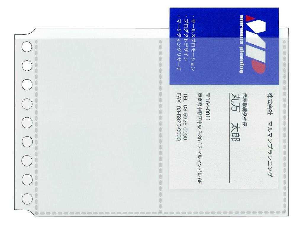 ルーズリーフアクセサリー ミニサイズ カードポケット 使用例