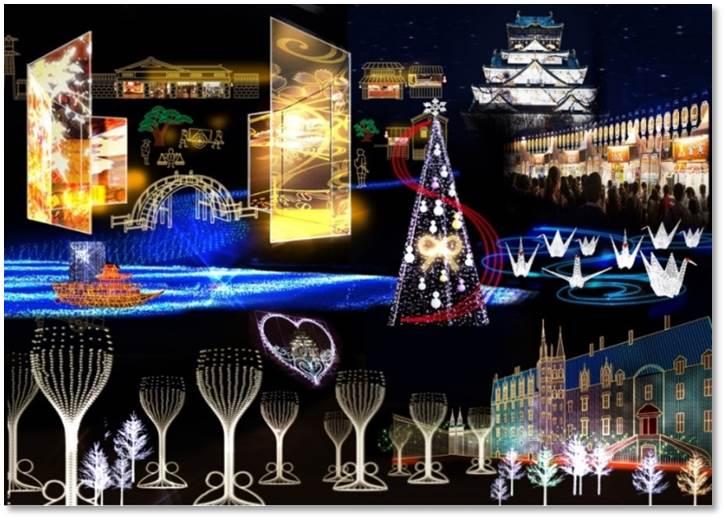 大阪城・西の丸庭園で和洋折衷のイルミネーションイベントが初開催!豪華絢爛「大阪城イルミナージュ」
