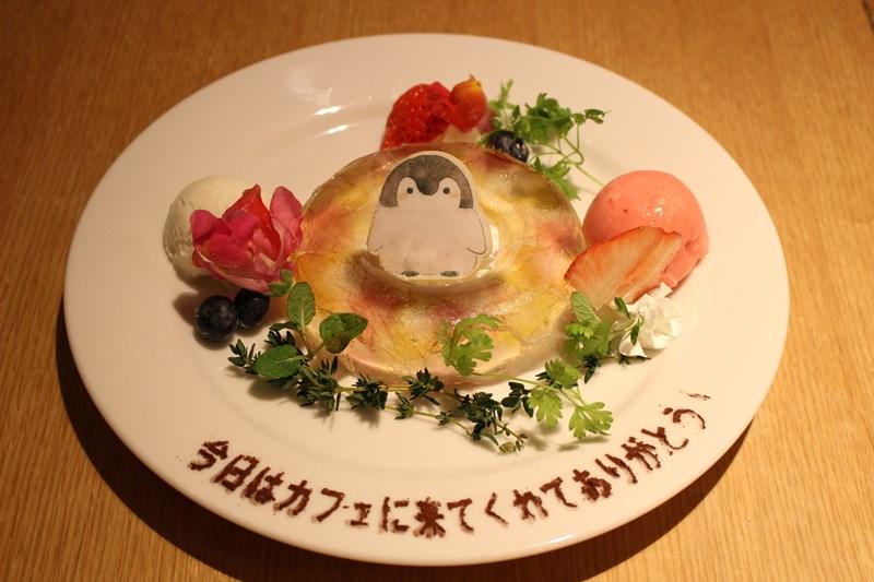 褒められ不足な現代人を、コウテイ(肯定)ペンギンがまるごと癒す! 1/24(水)~2/25(日)、『コウペンちゃんコラボカフェ』がついに関西初登場!