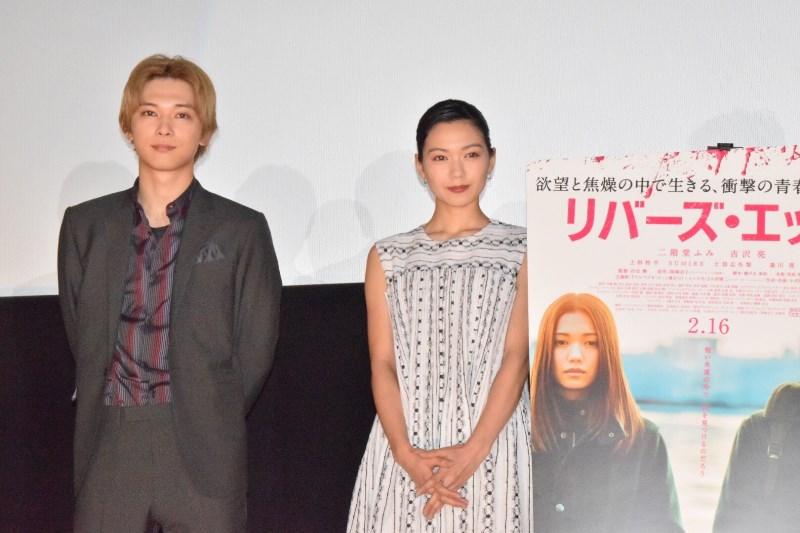 主演・二階堂ふみ「自分にとってとても特別な作品」。映画『リバーズ・エッジ』舞台挨拶(大阪)レポート