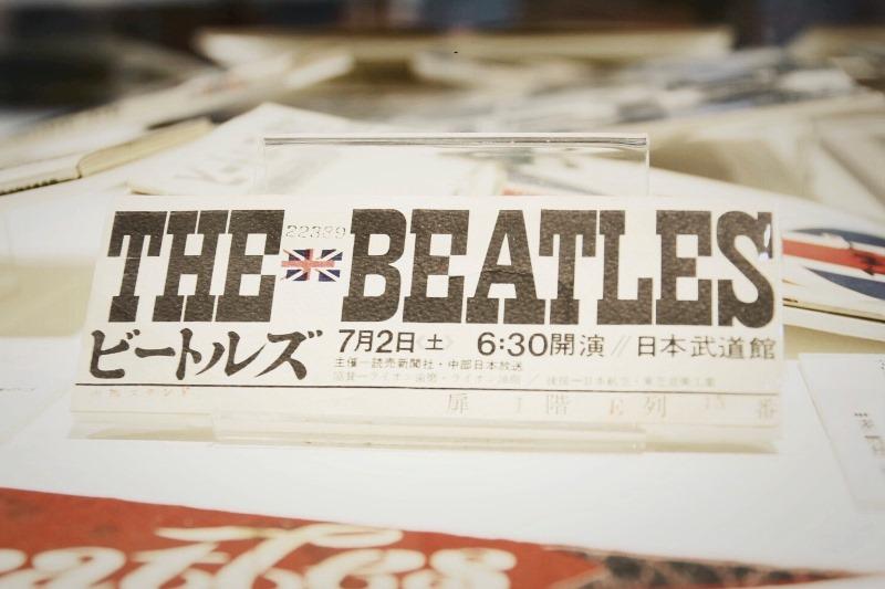 ビートルズ展 日本武道館公演のチケット