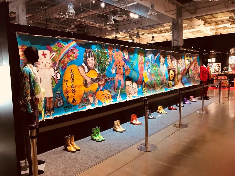忌野清志郎展 9mの絵画や衣装類
