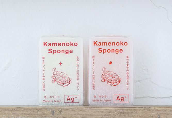 ks sakura product low