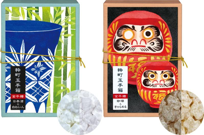 写真左/「日本酒と白わいん」まろやかに広がる日本酒の香りと、フルーティーな白ワイン味 写真右/「珈琲ときゃらめる」ほろ苦さとコクが際立つ珈琲と、甘く香ばしいきゃらめる味