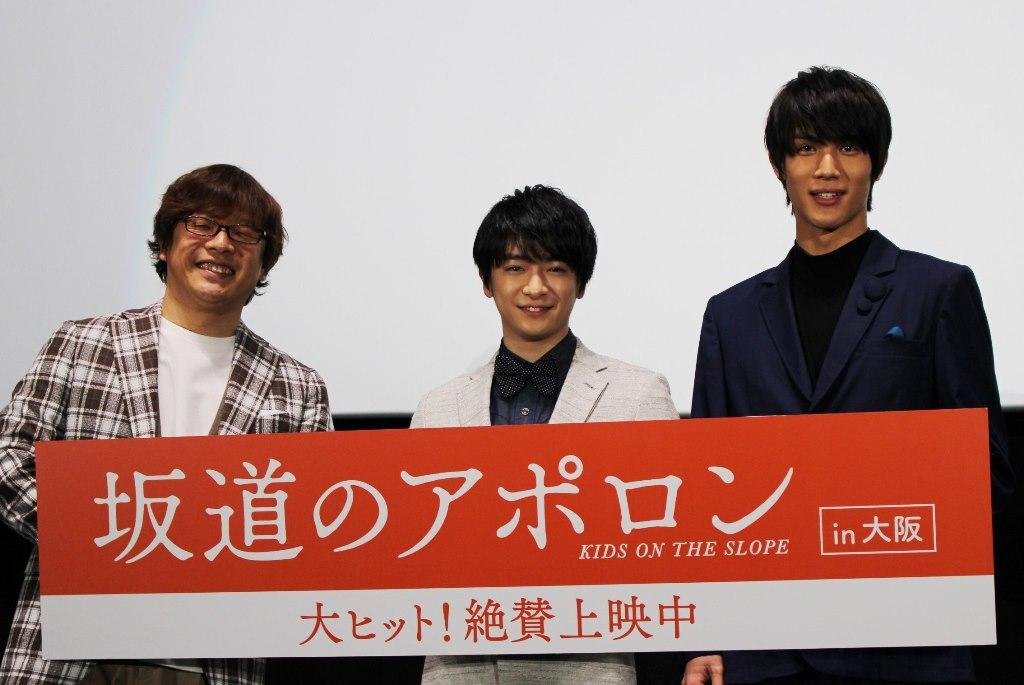 知念侑李「今後、コンサートでもピアノ披露がある…かも?」 映画『坂道のアポロン』舞台挨拶(大阪)レポート