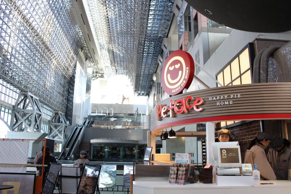 ちょっとした休憩にもぴったり!西日本2店舗目の『パイフェイス』がJR京都駅ビル中央コンコースに登場