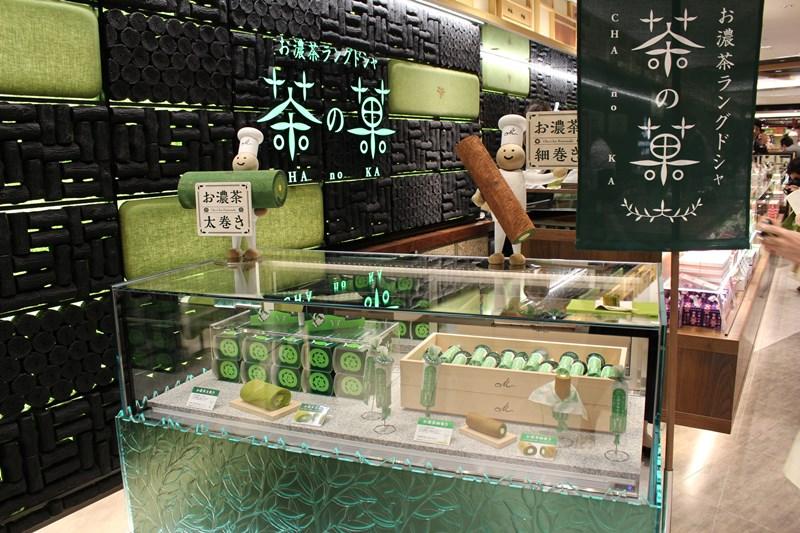 買えるのは『ポルタ店』だけ!『マールブランシュ』に、お濃茶を使用した2つのオリジナルロールケーキが誕生