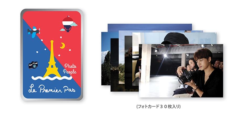 フォトカードセット(1,650円)