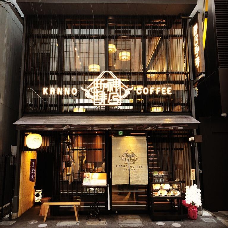 『ドトール』の最高級ブランドが関西初上陸!『神乃珈琲 京都店』、5/23(水)四条高倉にオープン