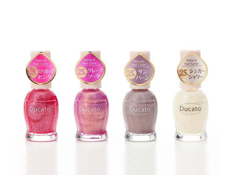 夏の指先を彩るスパークリーなネイルカラー!ネイルブランド『デュカート』より限定カラーが4色登場