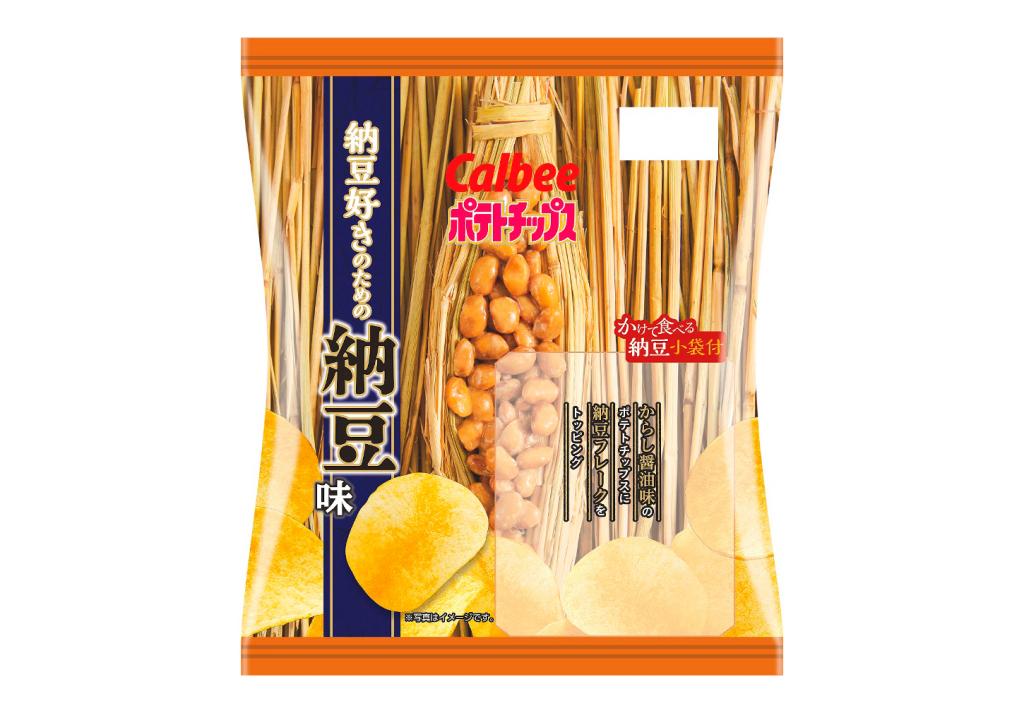 ご飯のお供はポテチにも合う!6/25(月)、「ポテトチップス 納豆好きのための納豆味」爆誕