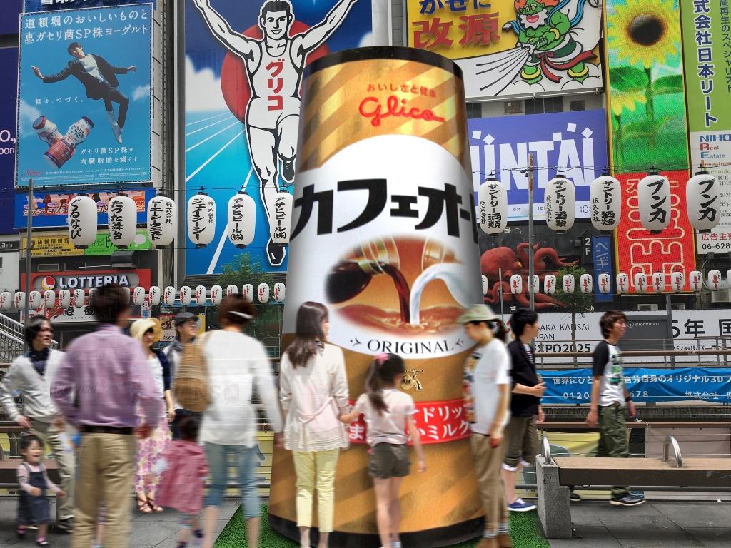 8月1日は「カフェオーレの日」! 大阪なんばの「道頓堀グリコサイン」前に「超巨大カフェオーレ蛇口」が8/1(水)~3(金)の3日間限定で再登場!!