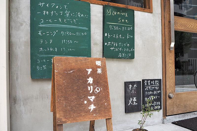 手描きの黒板メニュー