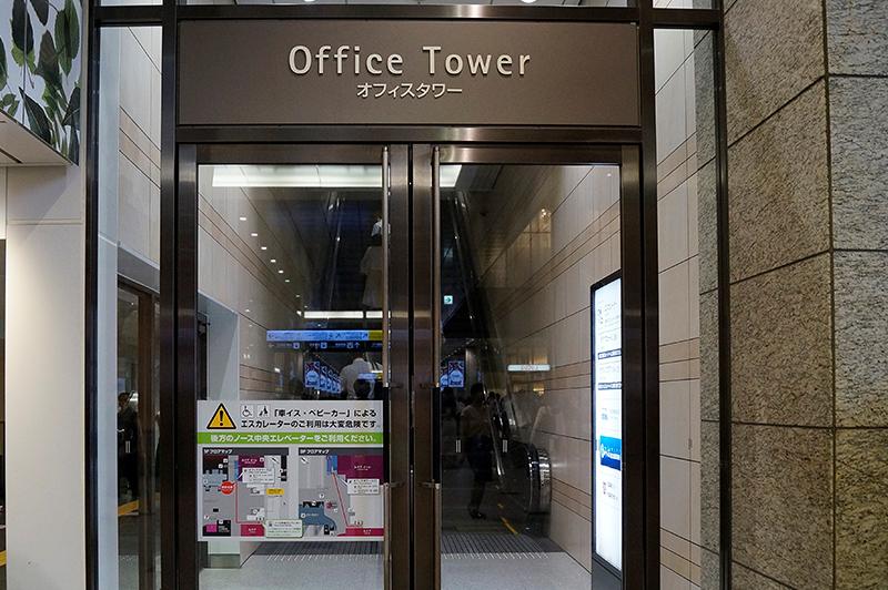 タワー入口