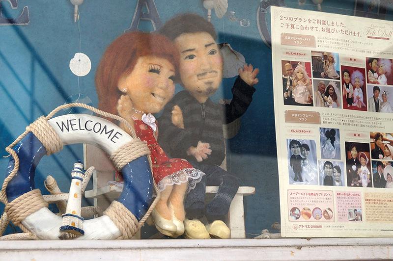 89CAFEオーダーメイドの人形