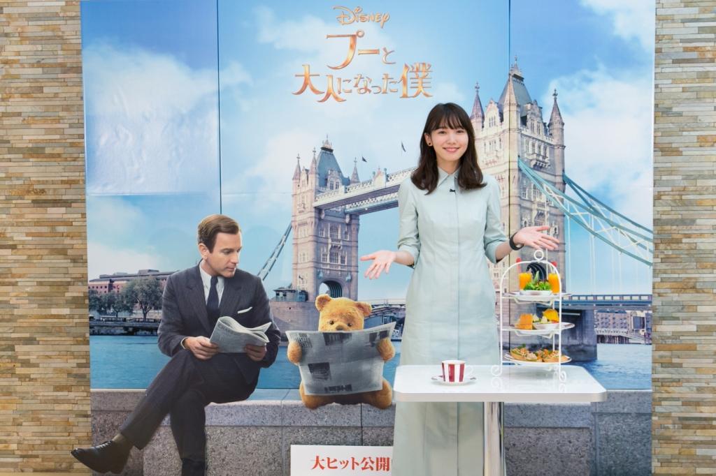 映画『プーと大人になった僕』公開記念!「なんにもしない」カフェメニュー登場