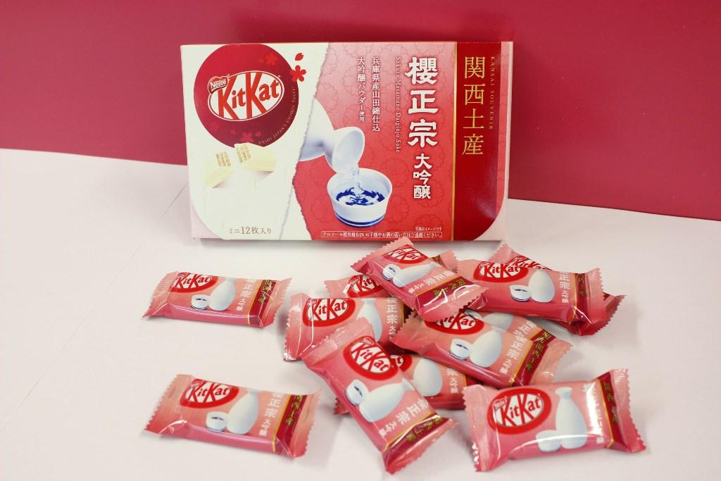 神戸の新・ご当地土産菓子が誕生! 「キットカット ミニ 日本酒 櫻正宗 大吟醸」