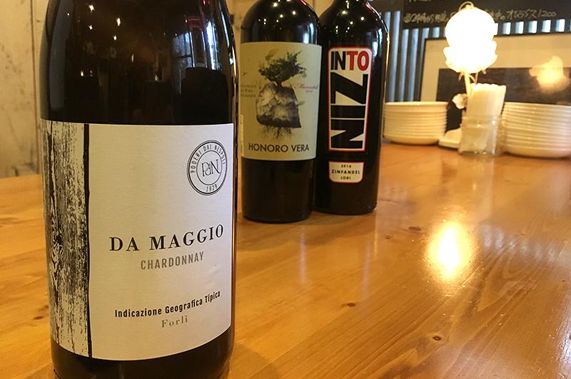 イタリア産辛口白ワイン「DA MAGGIO(ダマッジオ)」