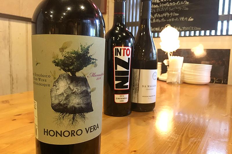 スペイン産フルボディ赤ワイン「HONORO VERA(オノロ ベラ)」