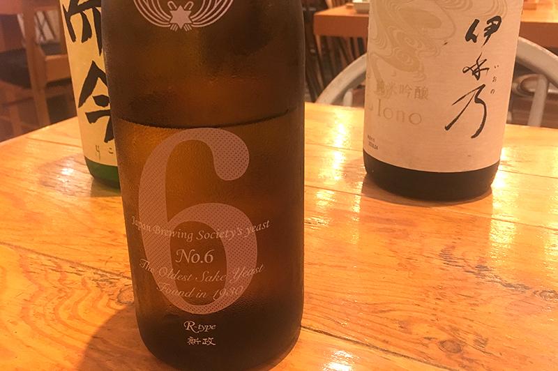 白ワインのような酸味が楽しめる日本酒「No.6」