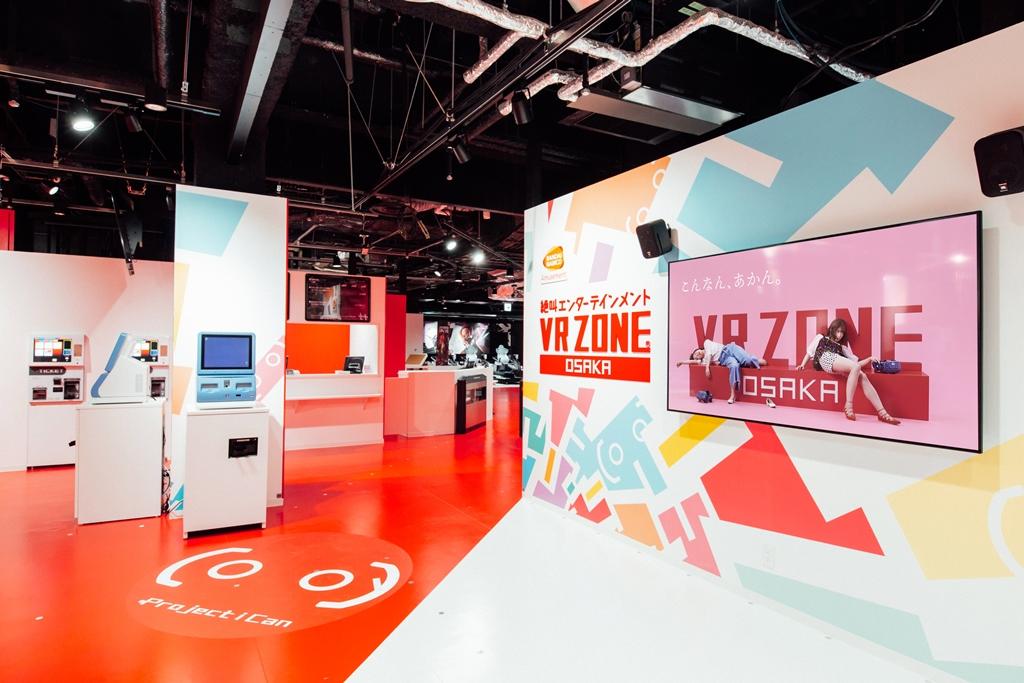 「この没入感、ヤバイ」。次世代VR施設『VR ZONE OSAKA』、梅田『HEP FIVE』に誕…