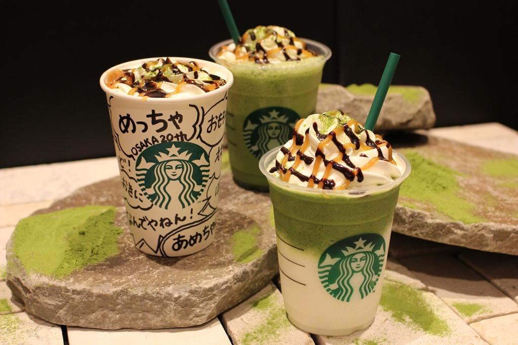一口飲めば「めっちゃ抹茶やん……!」。『スターバックス』大阪出店20周年限定ビバレッジは「めっちゃ抹茶」やで!