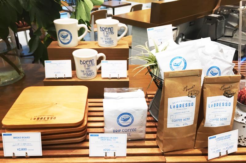LeBRESSOグランフロント大阪店ブレンドのコーヒー豆