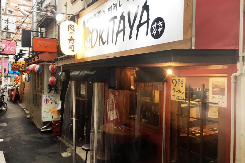 肉の寿司×焼鳥 okitayaの外観